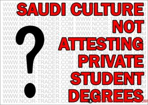Saudi Culture in Islamabad not attesting private student degrees