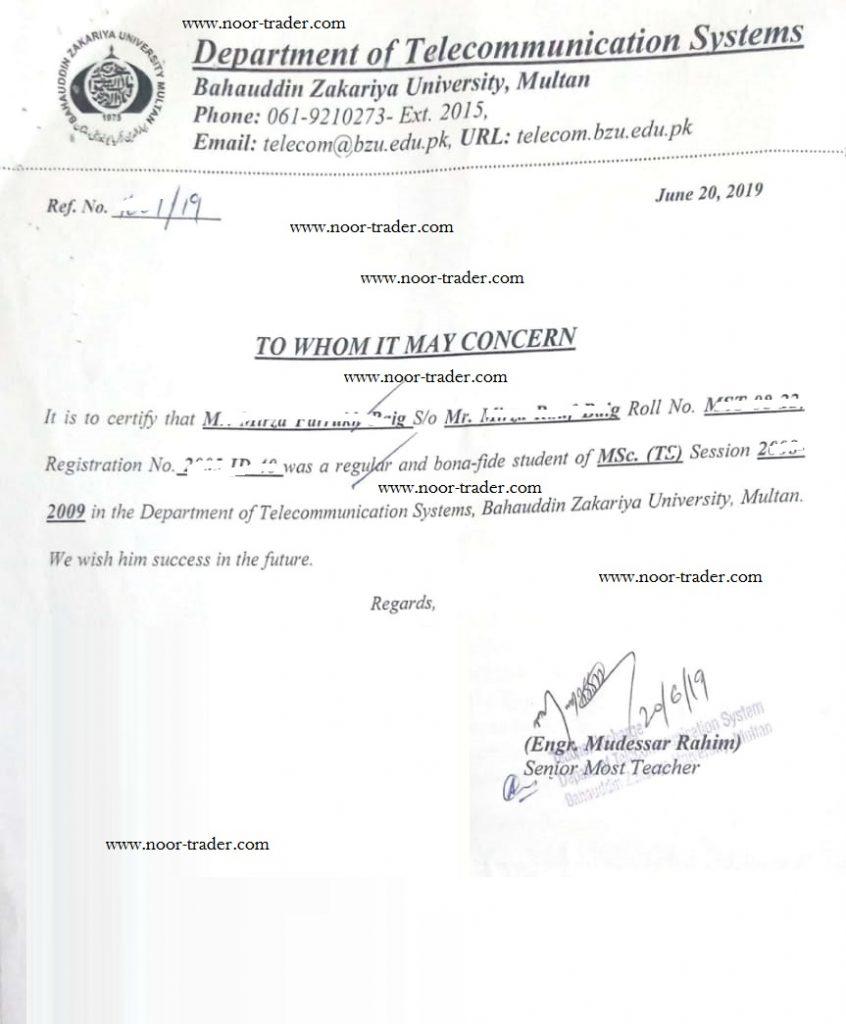 Sample University Verification letter for Saudi Culture Attache Mission, Noor Traders