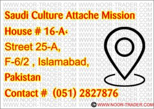 Saudi Culture Attache Islamabad address for courier