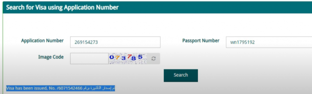 You will see the status of issued Saudi Visa online with the help of Enjazit verification system