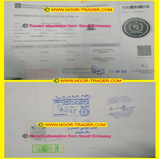 COVID vaccination Certificate attestation from Saudi Embassy Pakistan.