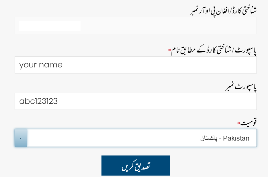 How to get vaccine certificate from NADRA for Saudi Embassy attestation