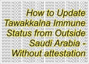 How to Update Tawakkalna Immune Status from Outside Saudi Arabia – Without attestation